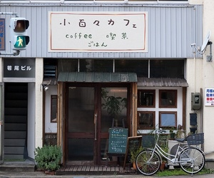cafe and japan image