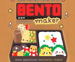 bento, japan lover me, and food image