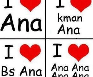 ana, عربي, and كلمات image
