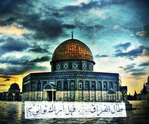 arabic, aqsa, and thoughts image