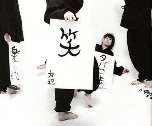 japanese, jrock, and girugamesh image