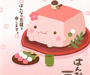 illustration and cute image