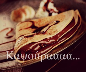 crepes, greek, and greek quotes image