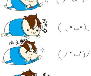 inazuma eleven and fudou akio image