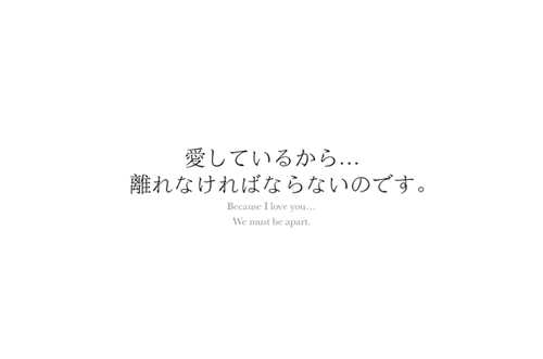 Japanese English Lyric Quotes Discovered By Serenaaa