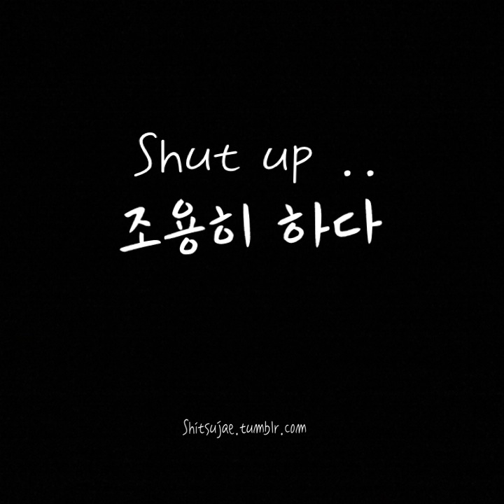 Korean Quotes By Shitsujaetumblr Shared By Jaeezi