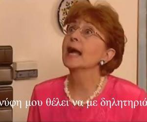 greek quote, θεοπούλα, and παρά πέντε image