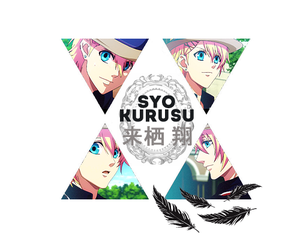 anime, utapri, and syo kurusu image