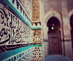 beautiful, islam, and mosk image