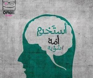 arabic quotes image
