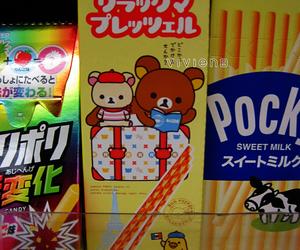 japanese food, pocky, and rilakkuma image