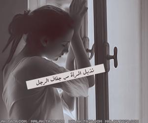black and white photo image