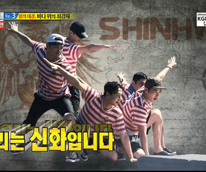 shinhwa and running man image
