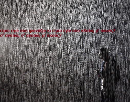 greek, man, and rain image