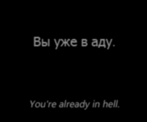 hell, black and white, and quote image