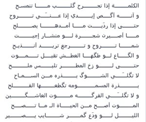 Image by سَـــــــــمَـــــــرْ