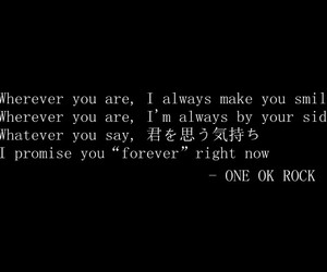 51 images about One ok Rock on We Heart It | See more about