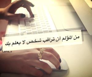 arabic, عرب, and عشق image