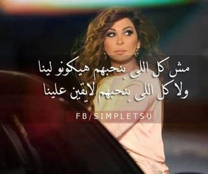 arabic and elissa image