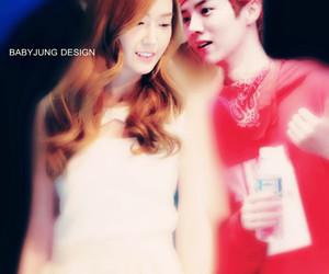 couple, exo, and girls generation image