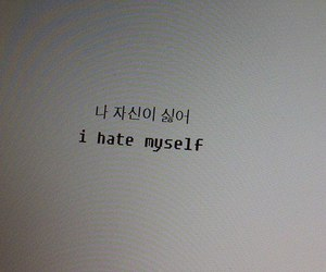 hate, quote, and sad image