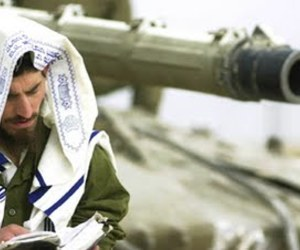 idf, jews, and judaism image
