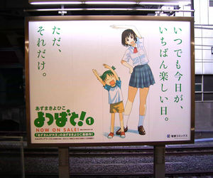 manga and yotsubato image