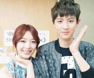 exo, chanyeol, and f(x) image
