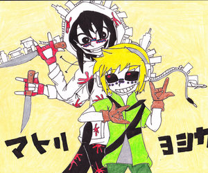 yaoi, ben drowned, and gumi image