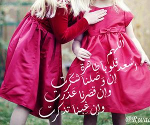 Image by Rwadoud
