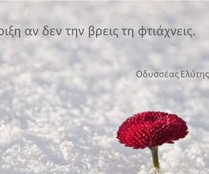 greek, quotes, and spring image