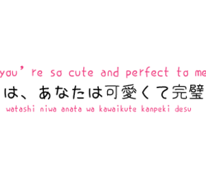 japanese, quote, and japan image