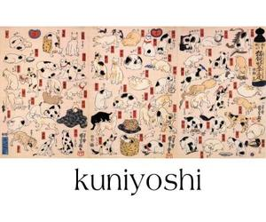 cat, japan, and kuniyoshi image