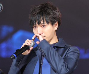 yesung and ss5 image