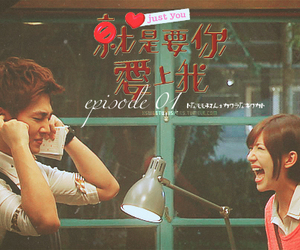 just you and aaron yan image