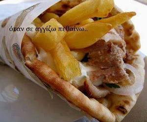 greek, food, and quote image