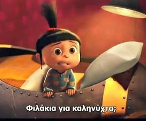 greek quotes, greek, and despicable me image