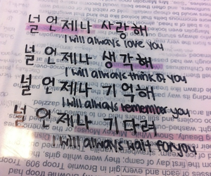 english, korean, and patience image