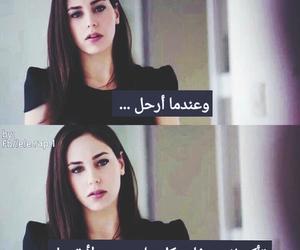 عربية
