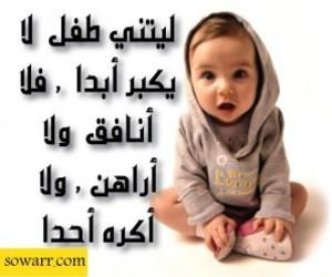 صور اطفال, صور حب, and صور عن الام image