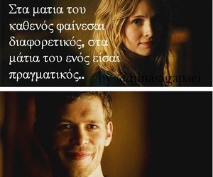 Greece, greek, and the vampire diaries image