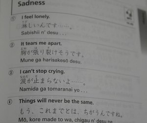 japanese, sad, and lonely image