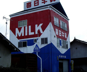 japan, milk, and asia image