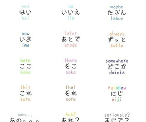 japanese, japan, and words image