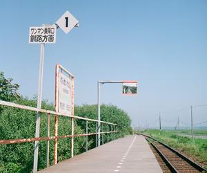 japan and япония image