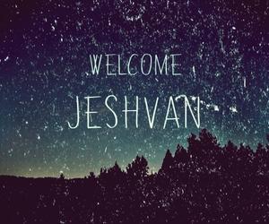 hush hush, jeshvan, and patch image