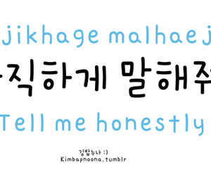 hangul, honestly, and language image