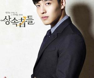 kang ha neul and the heirs image