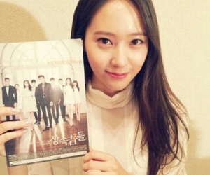 krystal, f(x), and heirs image