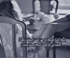 black and white, sadness, and رمزيات ابيض واسود image